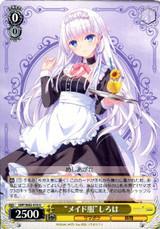 Maid Uniform Shiroha SMP/W82-010 U