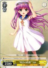 Promise of Reunion Umi SMP/W82-011 U