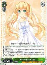 Summer Dress Tsumugi SMP/W82-030 RR