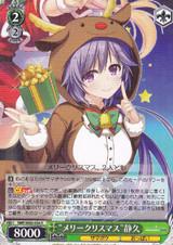 Merry Christmas Shizuku SMP/W82-034 R