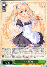 Maid Uniform Tsumugi SMP/W82-040 C