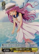 """""""Child Lost in Summer"""" Umi SMP/W82-P01 PR"""