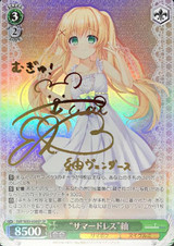 Summer Dress Tsumugi SMP/W82-030SP SP