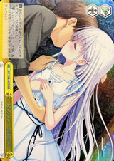 My First Kiss SMP/W82-027R RRR