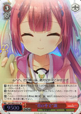 With Your Hand Shiki SMP/W82-055S SR