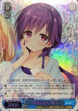 Ms. Good Friend Shizuku SMP/W82-080S SR