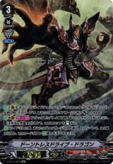 Dauntless Drive Dragon V-SS10/SP04 SP