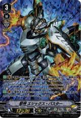 Beast Deity, Ethics Buster V-SS10/SP06 SP