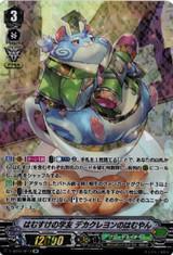 Hammsuke's Rival, Jumbo Crayon Hammyan V-SS10/SP12 SP