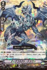 Diaconnect Dragon V-SS10/004 RRR