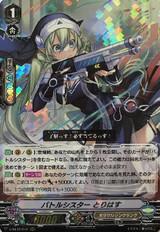 Battle Sister, Torrijas V-SS10/010 RRR
