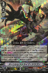 Dauntless Drive Dragon V-SS10/022 RRR