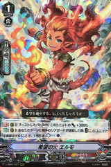 Flame of Hope, Aermo V-SS10/027 RRR