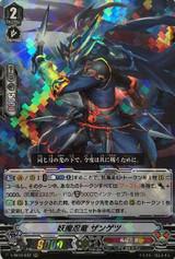 Evil Stealth Dragon, Zangetsu V-SS10/032 RRR