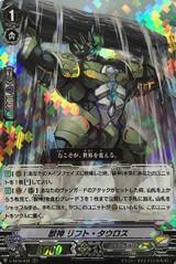 Beast Deity, Lift Tauros V-SS10/038 RRR