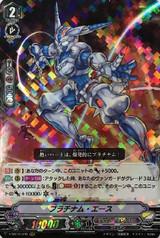 Platinum Ace V-SS10/046 RRR
