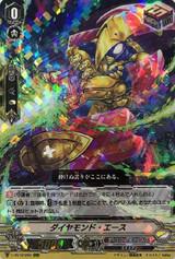 Diamond Ace V-SS10/049 RRR