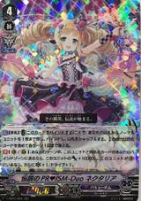 Legendary PRISM-Duo, Nectaria V-SS10/064 RRR