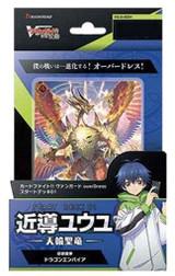 D Start Deck 01 Yu-yu Kondo -Holy Dragon-