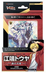 D Start Deck 03 Tohya Ebata -Apex Ruler-