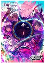 Fate stay night Heaven's Feel Vol. 2 Booster BOX
