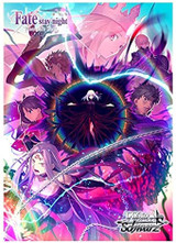 Fate stay night Heaven's Feel Vol. 2 RR R U C CR CC X4 Complete Set