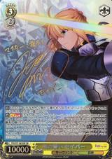 Saber, Sword Oath FS/S77-003SP SP