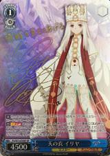 Illya, Dress of Heaven FS/S77-078SP SP