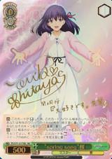 Spring Song Sakura FS/S77-017SEC SEC