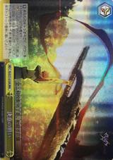 Determined Battle FS/S77-015R RRR