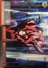 Magical Essence Zelretch FS/S77-073R RRR