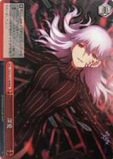 Deep Love FS/S77-074R RRR