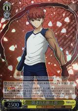 Shirou, Entrusted Arm FS/S77-004S SR