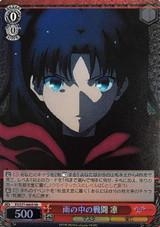 Rin, Combat in the Rain FS/S77-045S SR