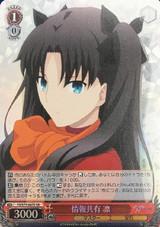 Rin, Sharing Information FS/S77-047S SR