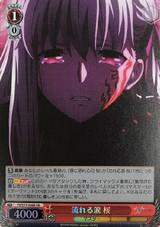 Sakura, Flowing Tears FS/S77-048S SR