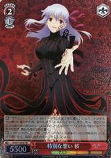 Sakura, Special Feelings FS/S77-049S SR