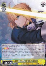 Saber, Sword Oath FS/S77-003 RR