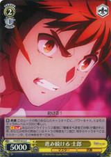 Shirou, Keep Going FS/S77-012 C