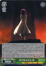 Sakura, Creeping Madness FS/S77-025 U