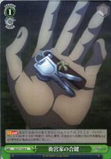 Emiya Family's Master Key FS/S77-038 U