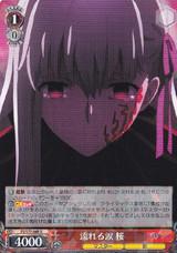 Sakura, Flowing Tears FS/S77-048 R