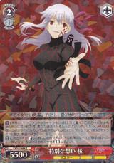 Sakura, Special Feelings FS/S77-049 R