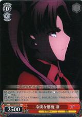 Rin, Cold Attitude FS/S77-054 U
