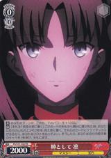 Rin, As an Older Sister FS/S77-104 PR