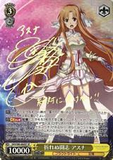 Asuna, Unbreakable Fighting Spirit SAO/S80-004SP SP