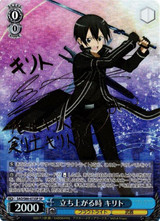 Kirito, When You Stand Up SAO/S80-073SP SP
