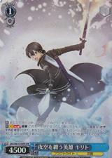 Kirito, Hero Wearing the Night Sky SAO/S80-074OFR OFR