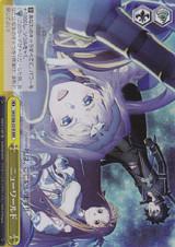 New World SAO/S80-031R RRR