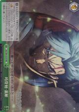 Time Piercing Sword: Unseen Slash SAO/S80-055R RRR